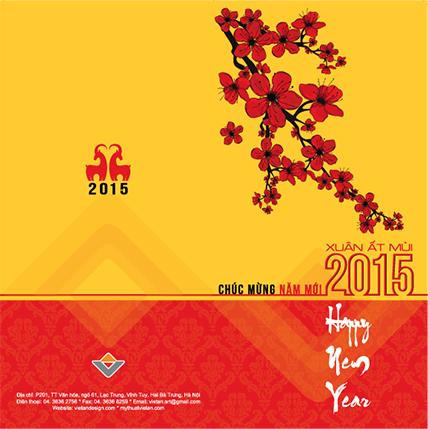 Thiệp Chúc mừng năm mới 2015_1